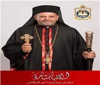 الأنبا بشارة يهنئ محافظ المنيا والأهالي بمناسبة عيد الفطر المبارك
