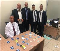 ضبط راكب عربي بحوزته شرائط أدوية مخدرة بمطار القاهرة