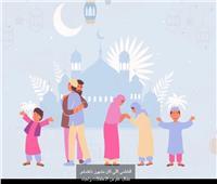 بالفيديو| مدرستنا توضح أصل العيدية وبدايتها وأشكالها على مر العصور
