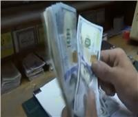 تحويلات المصريين بالخارج تعبر أزمة كورونا