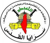 «سرايا القدس» تشن هجمات جديدة علي إسرائيل