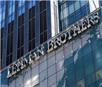 البنك الدولي: مصر نجت من انكماش «الاقتصاد العالمي»