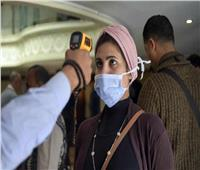 «الصحة»: تسجيل 1197 إصابة جديدة بفيروس كورونا.. و56 حالة وفاة