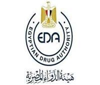 هيئة الدواء تكشف عن علاجات كورونا المتعارضة مع أدوية مرضى الكلى