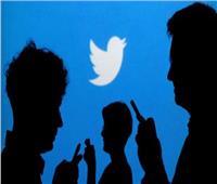 «تويتر» يعلن عن إطلاق ميزة جديدة في 2021