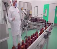 كيف تتحول مصر إلى مركز إقليمي لتصنيع لقاحات كورونا؟ | فيديو
