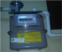 اليوم.. آخر موعد لقراءة وتسجيل عداد الغاز لشهر مايو ٢٠٢١