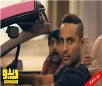 منافسة قويةبين كريم فهمي ورامز جلال في شباك تذاكر العيد