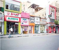 تحرير 17 محضرا متنوعا لمنشآت تجارية في بني سويف