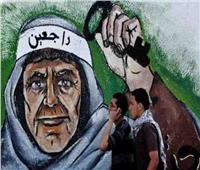 سفارة فلسطين بالقاهرة: تحيةُ إجلال لشعب تعرض لأكبر مظلمة في التاريخ وبقي صامدًا