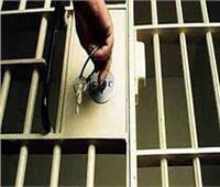 الإفراج عن 56 سجينا بعفو رئاسى بالشرقية