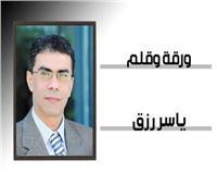 ياسر رزق يكتب : التقديرات الخائبة لحكومة إسرائيل