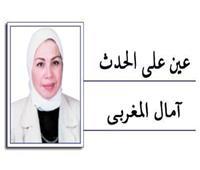 آمال المغربى تكتب: ماذا بعد حظر تصدير اللقاحات؟
