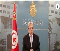 وزير خارجية تونس: ضرورة توحيد الجهود لوقف العدوان الإسرائيلي على الفلسطينيين