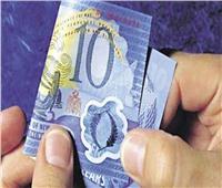 الشهر المقبل.. البنك المركزي يطرح النقود البلاستيكية من هذه الفئات