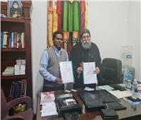 بروتوكول تعاون بين كنائس غرب الإسكندرية ومعهد «دون بوسكو»