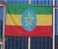 قبل 3 أسابيع من إجرائها.. تأجيل الانتخابات البرلمانية الإثيوبية
