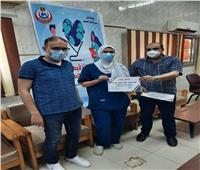 «مديرية الصحة بالمنيا» تُكرم فرق التمريض بمستشفيات العزل