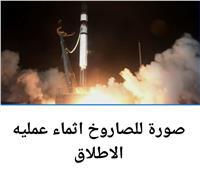 بعد 3 دقائق.. فشل المرحلة الثانية لإطلاق صاروخ روكيت لاب الأمريكي