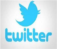 «تويتر بلو» خدمة مدفوعة جديدة من «تويتر» للتراجع عن التغريدات