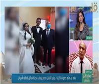 سائق قطار أسوان عن حضور وزير النقل فرح ابنته: «فرحانة إنها دخلت التاريخ»|فيديو