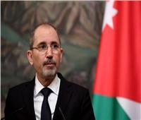 وزير الخارجية الأردني: على المجتمع الدولي التحرك فورا لإنهاء الاحتلال الإسرائيلي