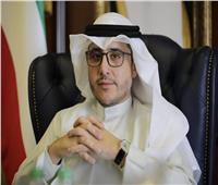 وزير خارجية الكويت: التصعيد الإسرائيلي يهدد أمن وسلام المنطقة