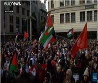 مظاهرات في نيوزيلندا وأستراليا وكندا وأمريكا تأييدا للفلسطينيين| فيديو