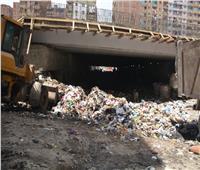 «أنفاق الأمير بالقليوبية» تغرق في القمامة.. و«المحافظ» يوجه بإزالتها| صور
