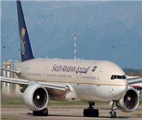 السعودية تستكملاستعداداتها للتشغيل الكامل للرحلات الدولية غدًا
