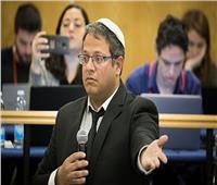 متهم بإشعال العنف في القدس.. من هو النائب الإسرائيلي إيتمار بن غفير؟