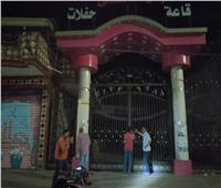 غلق قاعتين للأفراحوكافتيريا وتحرير ٢٨٧ مخالفة كمامات ثالث يوم العيد بالبحيرة