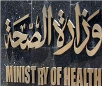 الصحة: لن يتم تطعيم أي شخص دون وصول رسالة حجز الموعد والمكان