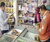 «خلال 6 حملات مفاجئة».. تموين القاهرة تضبط 13 طن أغذية مجهولة المصدر