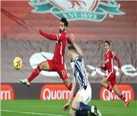 انطلاق مباراة ليفربول مع وست بروميتش ألبيون في الدوري الإنجليزي| بث مباشر
