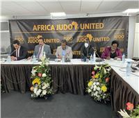 «مصباح» يشارك في الجمعية العمومية للاتحاد الأفريقي لـ«الجودو»