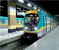 العمل حتى الواحدة صباحا.. ننشر مواعيد مترو الأنفاق بعد عيد الفطر  خاص