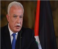 وزير خارجية فلسطين: شعبنا يعلم جيدًا حقه في أرض فلسطين ومتمسك بالقدس