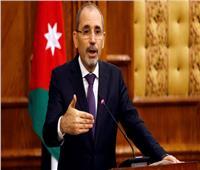 وزير خارجية الأردن: «القدس» ومقدساتها «خط أحمر»