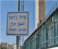 الشرطة الإسرائيلية تغلق حي الشيخ جراح بالحواجز الأسمنتية