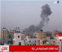 شاهد  قصف إسرائيلي جديد على قطاع غزة