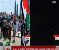 بالفيديو  مسيرات حاشدة في شيكاغو دعمًا للشعب الفلسطيني