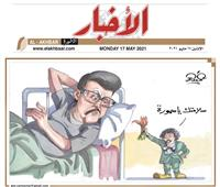 كاريكاتير عمرو فهمي | سلامتك ياسمورة