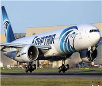 مصر للطيران تسير أولى رحلاتها من الرياض بعد رفع الحظر السعودي