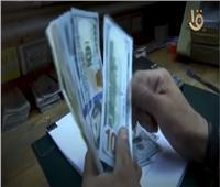 مصر الخامسة عالميًا في استقبال التحويلات المالية خلال 2020| فيديو