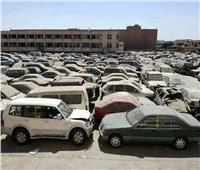 مزاد سيارات لبعض الجهات الحكومية.. اليوم