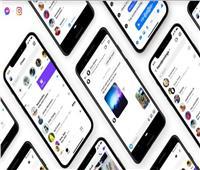 «فيسبوك» تدعم «ماسنجر» بميزات جديدة