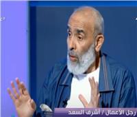 أشرف السعد: «أنا عاشق لبيادة الجيش».. ومصر تعيش نهضة غير مسبوقة