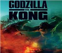 إيرادات خيالية حققها فيلم «Godzilla vs. Kong» حول العالم