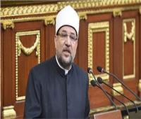 وزير الأوقاف: الموقف المصري في دعم الحقوق الفلسطينية «مشرف»